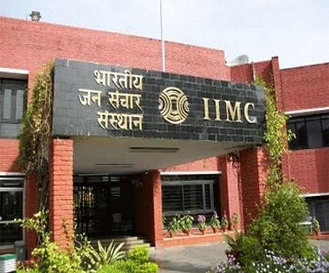 भारतीय जनसंचार संस्थान नई दिल्ली में ट्रेंनिंग असोसिअट की भर्ती