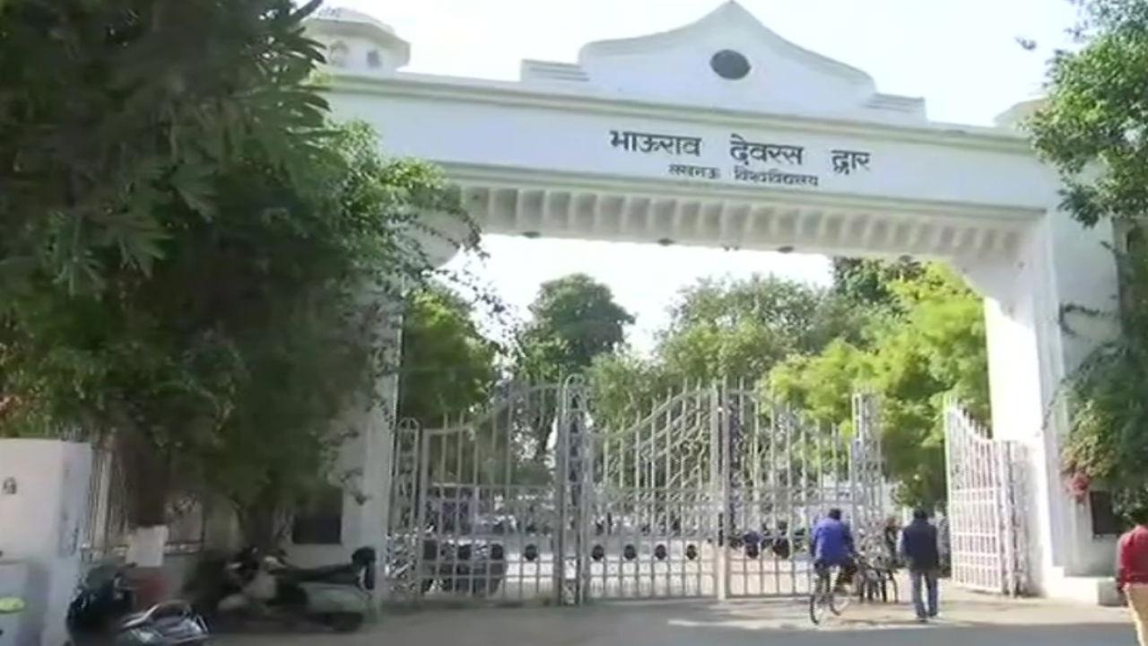 उत्तर प्रदेश की सयुंक्त प्रवेश परीक्षा (बीएड )का परिणाम कल घोषित होगा