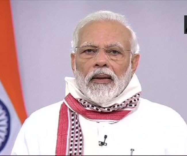 राष्ट्रीय शिक्षा नीति-2020 पर राज्यपालों के सम्मेलन को संबोधित करेंगे राष्ट्रपति कोविंद और प्रधानमंत्री मोदी....