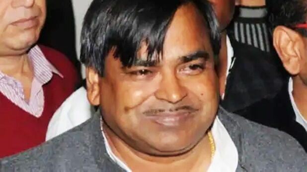 पूर्व मंत्री गायत्री प्रजापति फिर गिरफ्तार, रेप मामले में मिली थी जमानत पर नहीं हो सकी रिहाई...