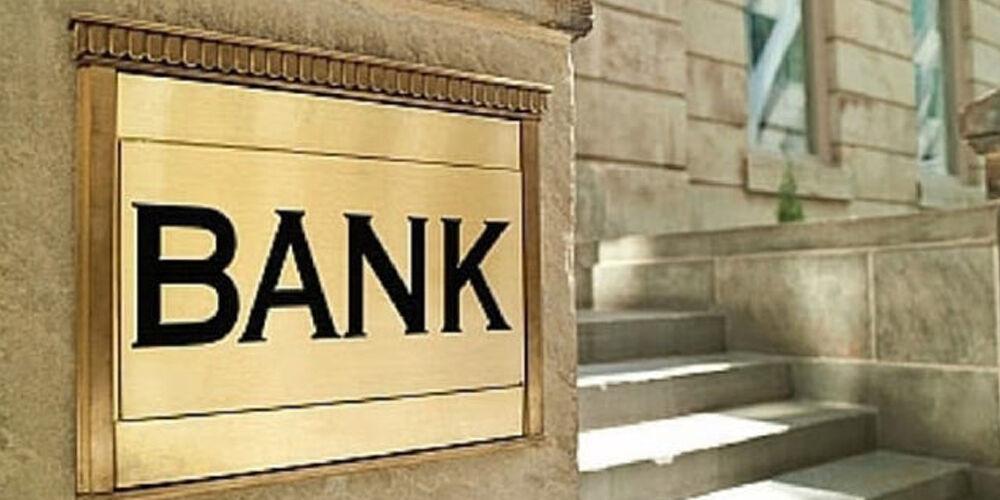 लगातार चार दिनों तक बैंक हड़ताल