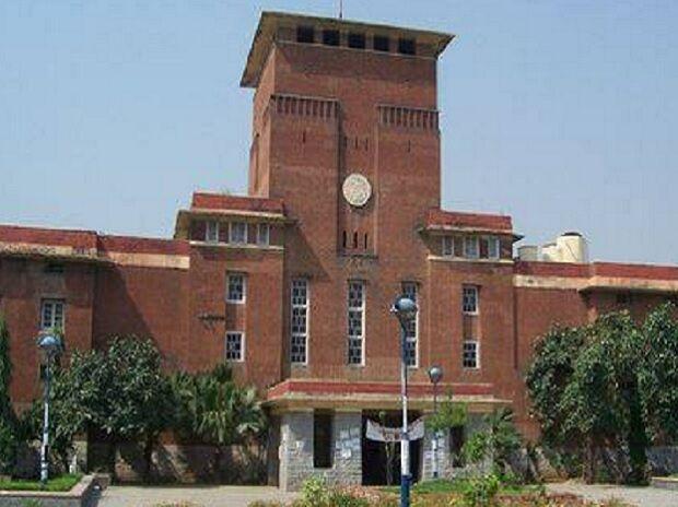 दिल्ली यूनिवर्सिटी में हिंदी विभाग में प्रोफेसर और एसोसिएट प्रोफेसर की भर्ती