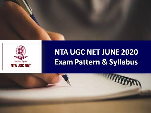 New Syllabus of UGC NET Mass Communication and Journalism