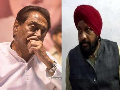 कांग्रेस विधायक हरदीप सिंह ने दिया  इस्तीफा, कमलनाथ सरकार की बढ़ी मुश्किलें