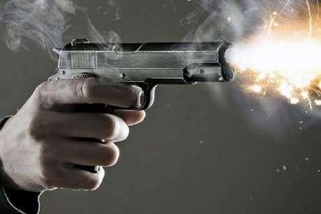 महिला की सरेआम हुई  गोली मारकर हत्या