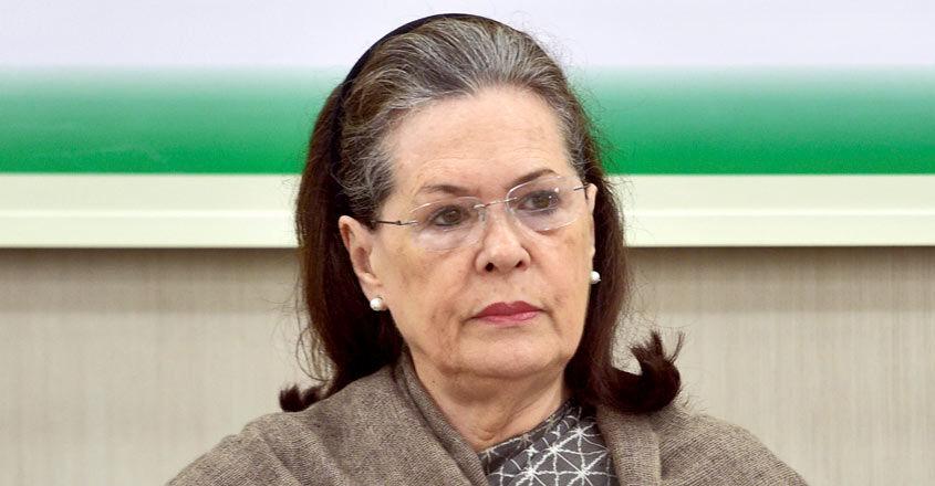 सोनिया गांधी आज कांग्रेस शासित राज्यों के मुख्यमंत्रियों के साथ करेंगी बैठक…