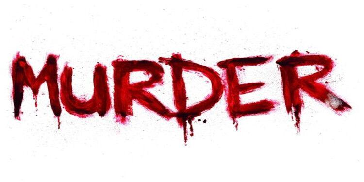 मऊ में लडकियों ने की युवक की हत्या
