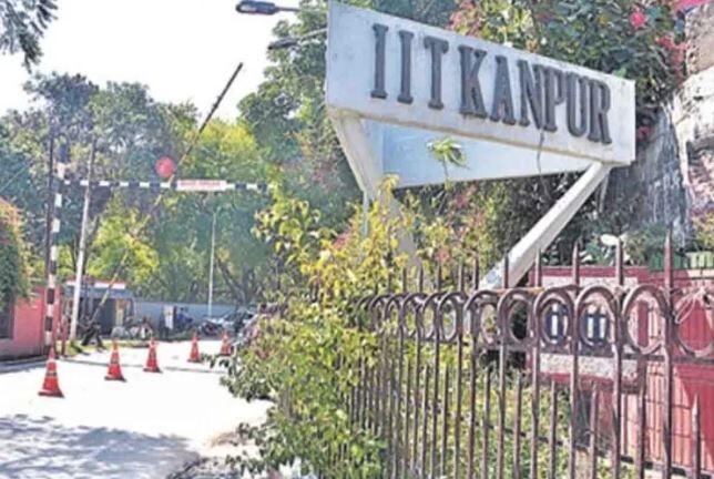 आज इसरो जाने की पहली परीक्षा है, जिसके लिए आईआईटी कानपुर में 1600 प्रतिभागी होंगे शामिल.....