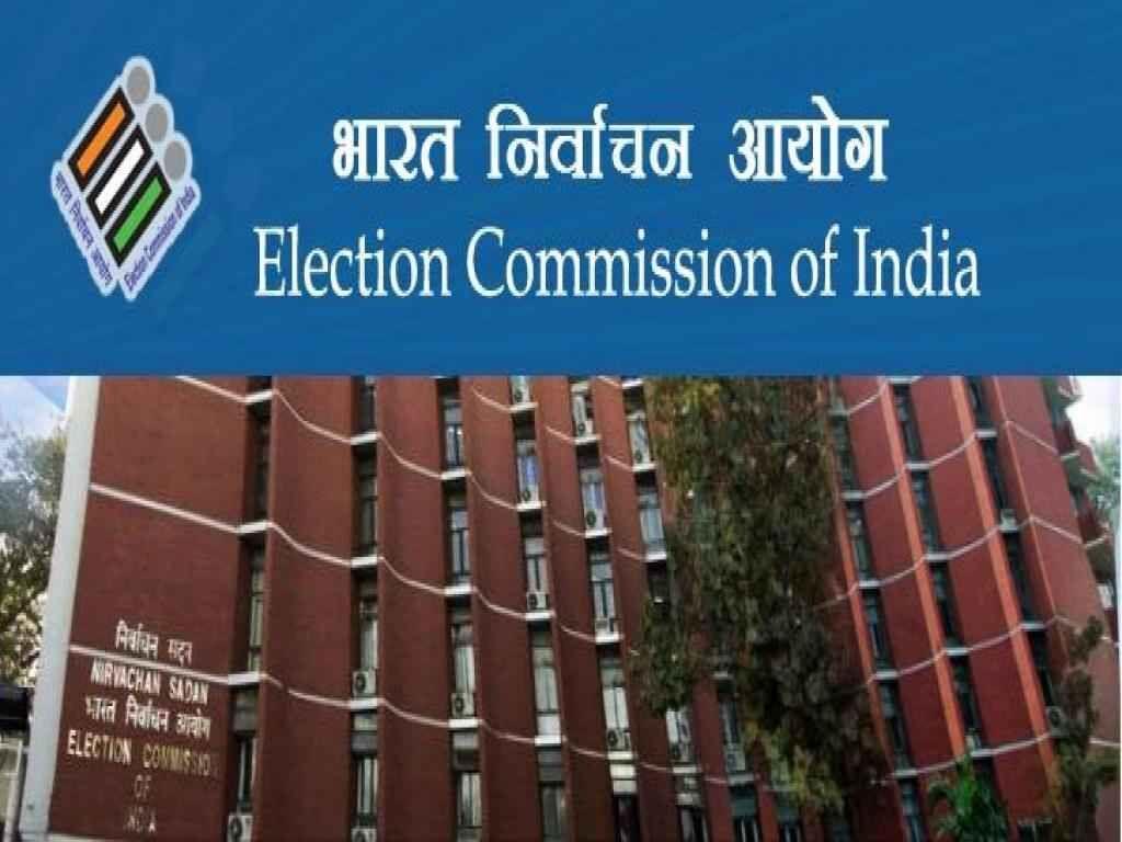 हरियाणा और महाराष्ट्र चुनाव की तारिखों का एलान आज