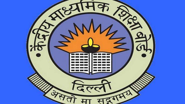 उत्तरी पूर्वी दिल्ली में   28- 29 फरवरी को सीबीएसई की  होने वाली परीक्षा अब आगे टली