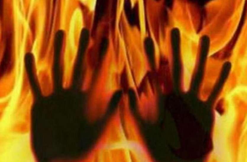 चंडीगढ़ में दिल दहला देने वाली वारदात ,महिला ने छेड़छाड़ का विरोध किया तो तेल डालकर आग लगा दी