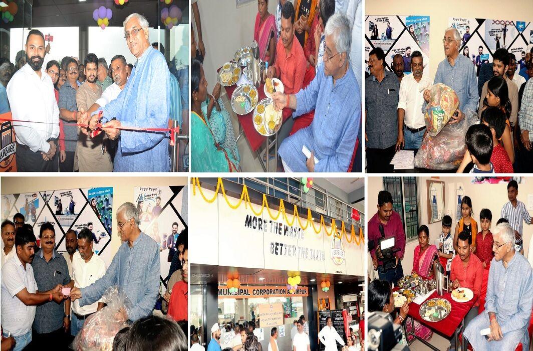 छत्तीसगढ़ के अंबिकापुर में खुला देश का पहला गार्बेज कैफे