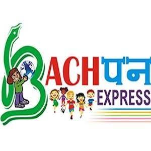 Bachpan Express Newspaper May-June 2020