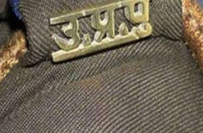 चोपन (सोनभद्र )में जुआ खेलते १२ लोग गिरफ्तार