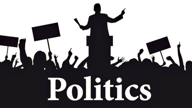 आज का राजनीतिक विचार-
