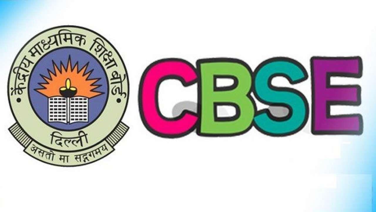 CBSE: 3.14 लाख छात्र-छात्राओं की फीस भरेगी दिल्ली सरकार, अब हर बच्चे की पढ़ाई की जिम्मेदारी उठाएगी दिल्ली सरकार