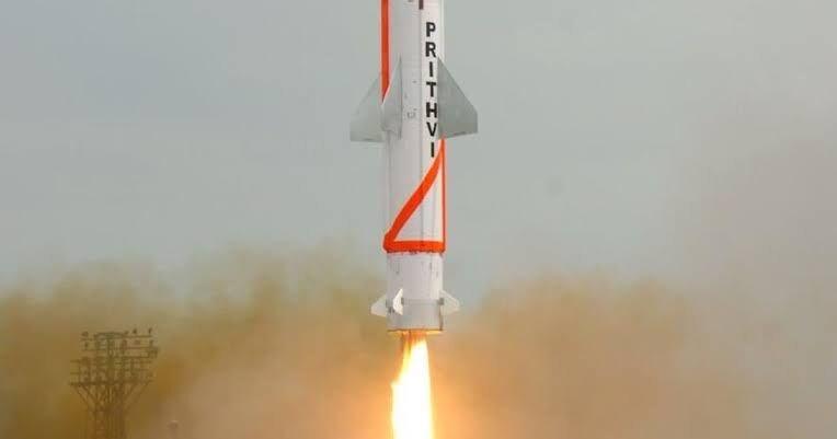 परमाणु-सक्षम पृथ्वी -2 मिसाइल का  भारत ने किया सफलतापूर्वक परीक्षण