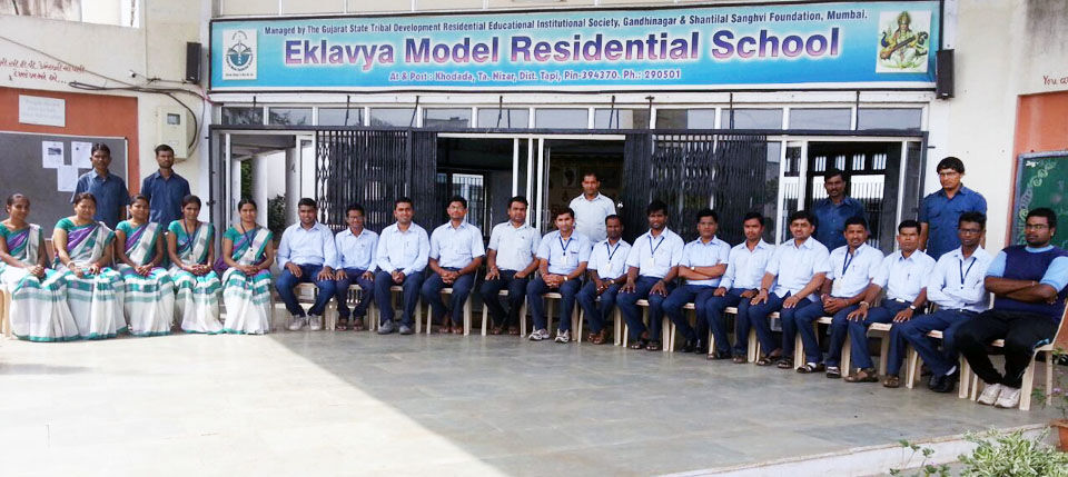 Eklavya Model Residential Schools Programe for tribal will get 1313.23 crores