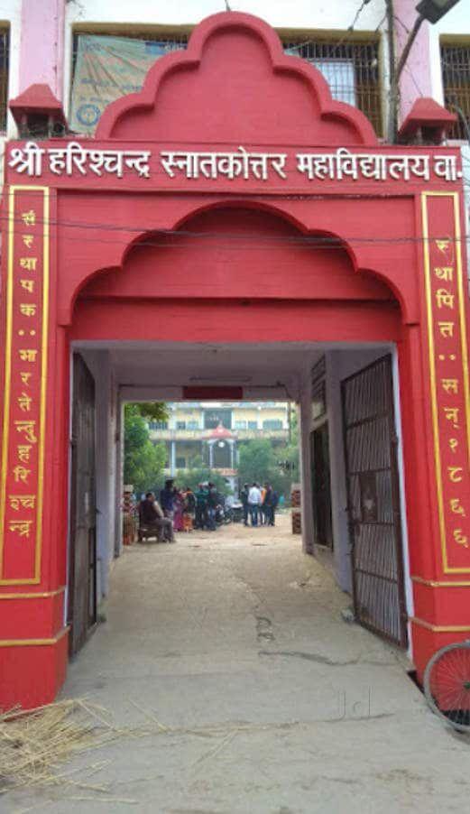 हरिश्चंद्र पीजी कॉलेज के पूर्व छात्रसंघ अध्यक्ष सुनील श्रीवास्तव कक्कू की कोरोना से मौत, घरवालो ने कोरोना से इलाज पर उठाया सवाल