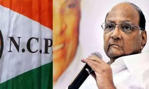 महाराष्ट्र विधानसभा चुनाव: एनसीपी ने जारी की अपने स्टार प्रचारकों की लिस्ट