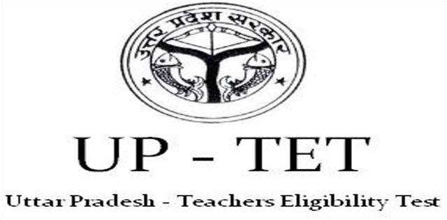 उम्मीदवारों का कहना है कि  UPTET परीक्षा केन्द्रो के पते अधूरे