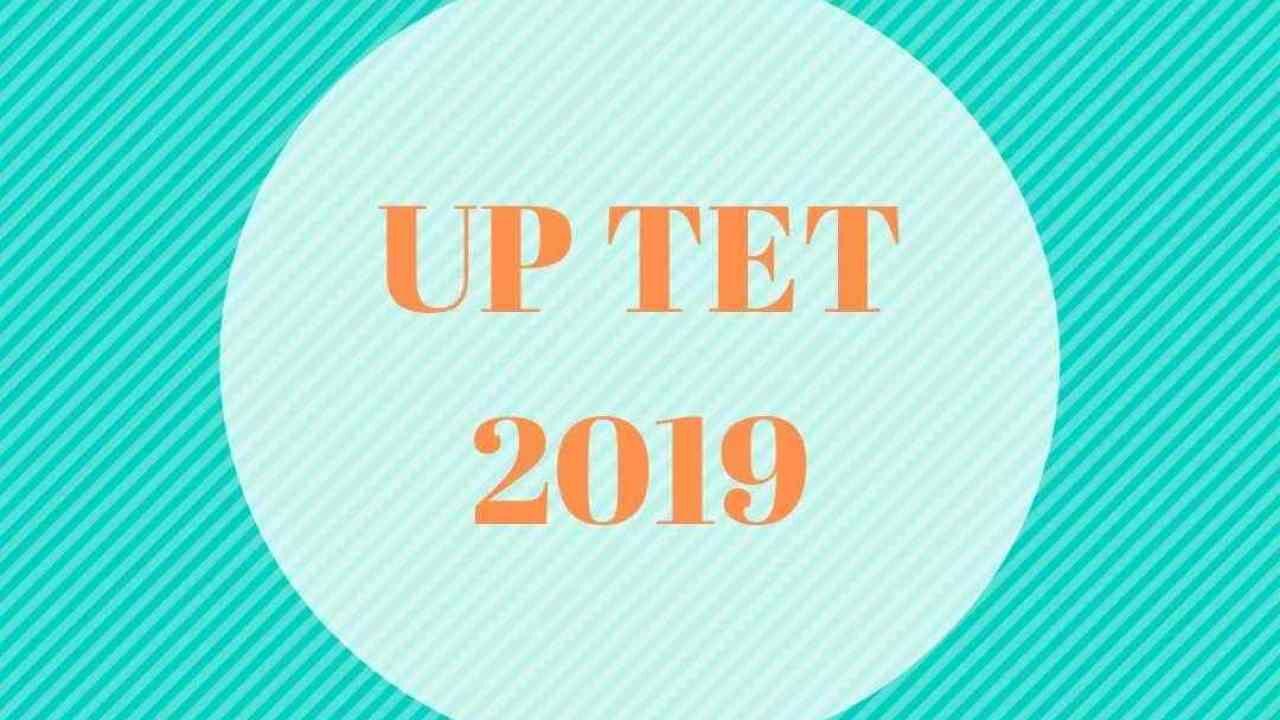 अक्टूबर- नवंबर से आवेदन (यू पी टी ई टी)-2019 के लिए