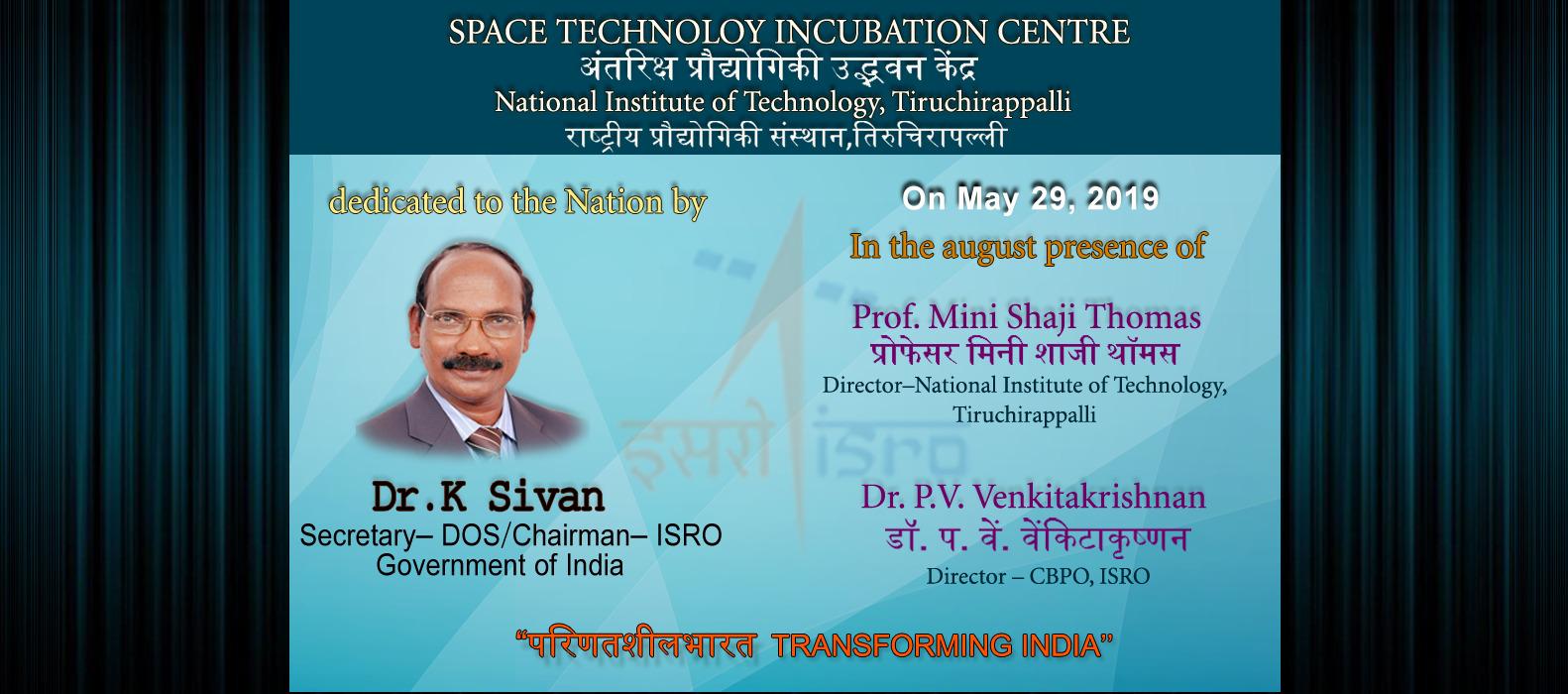 Space Incubation Centre at NIT- Tiruchirappalli