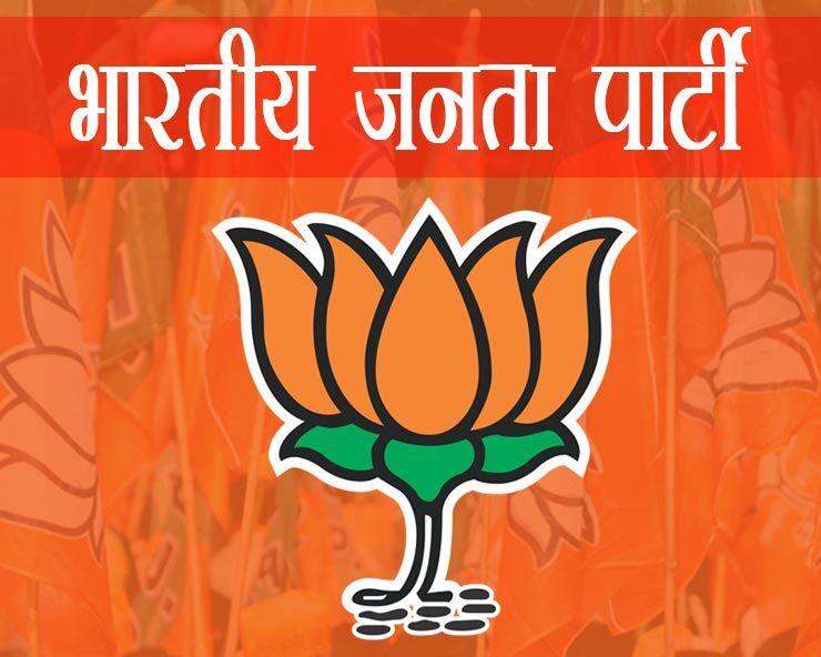 भाजपा ने किया दावा एस्टी के लिए रिजर्व 28 सीटों में से 22 प्लस सीटें जीतेगी पार्टी