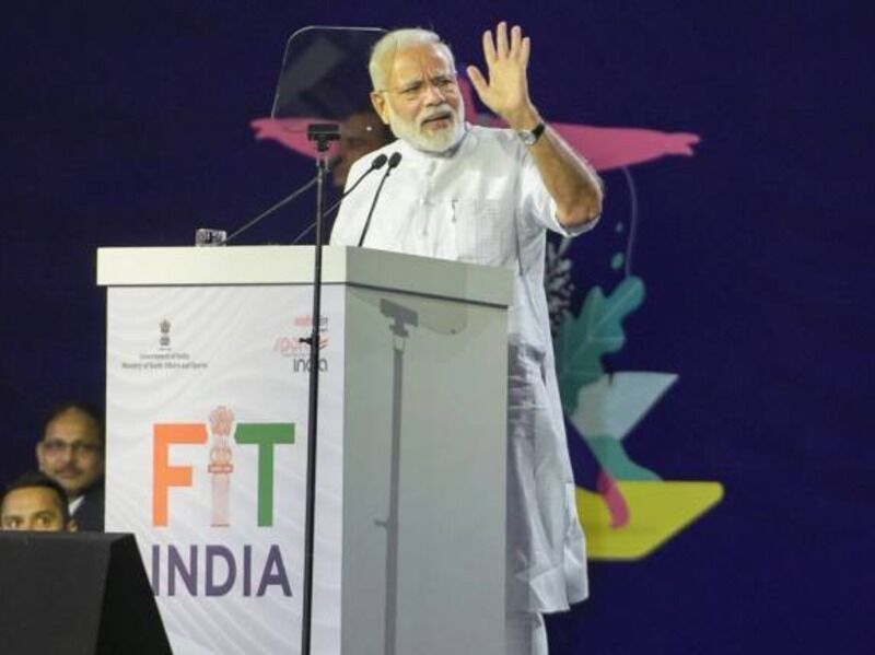 प्रधानमंत्री नरेन्द्र मोदी ने लॉन्च किया फिट इंडिया