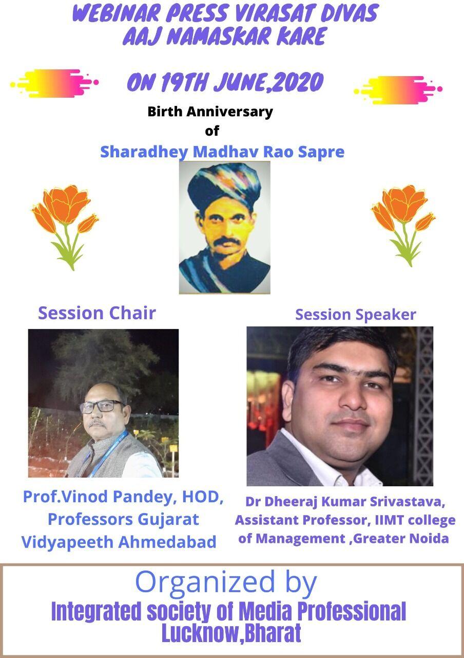 Press Virasat Divas on 19th June 2020