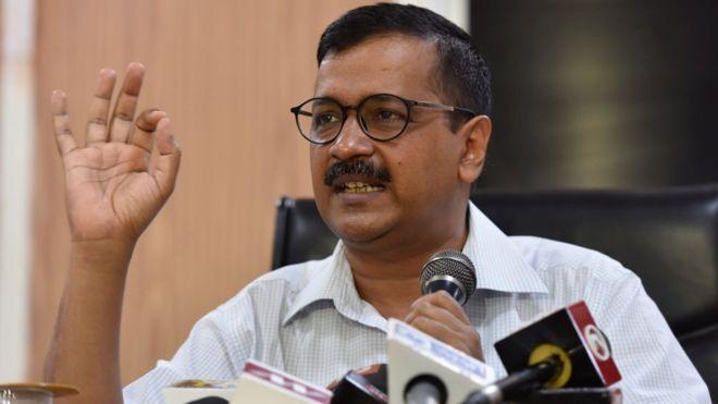 दिल्ली:अरविंद केजरीवाल ने किया प्रेस कॉन्फ्रेंस
