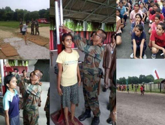 बेटियों ने मैदान में दिखाया दमखम : मिलिट्री पुलिस में भर्ती