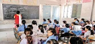 60,000 से ज्यादा शिक्षकों के लिए खुशखबरी , बढ़िया सैलरी के साथ मिलेगा इंक्रीमेंट भी