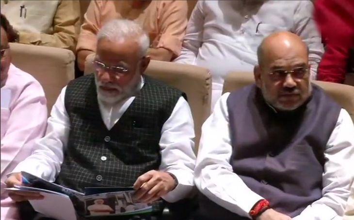 बीजेपी की आज पहली लिस्ट जारी हो सकती  है  हरियाणा एवं महाराष्ट्र चुनाव के लिए