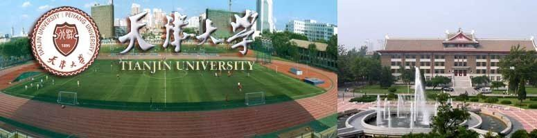 Scholarships and fellowship