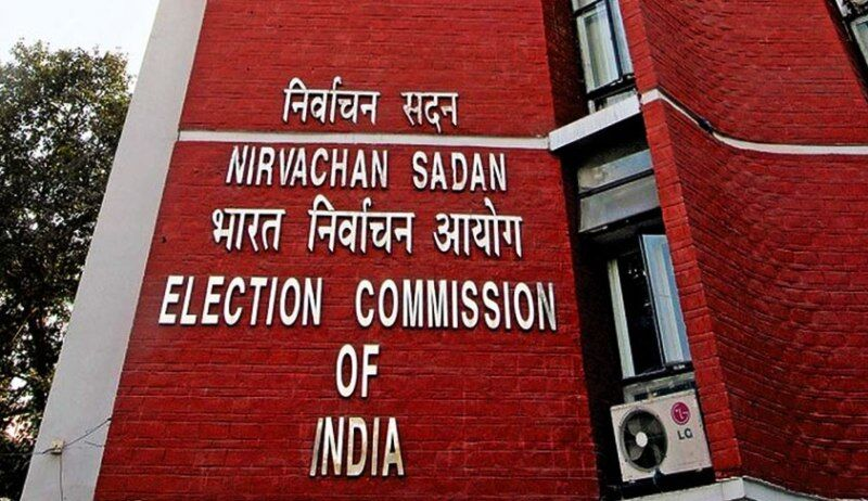 Election Commission of India opens control room