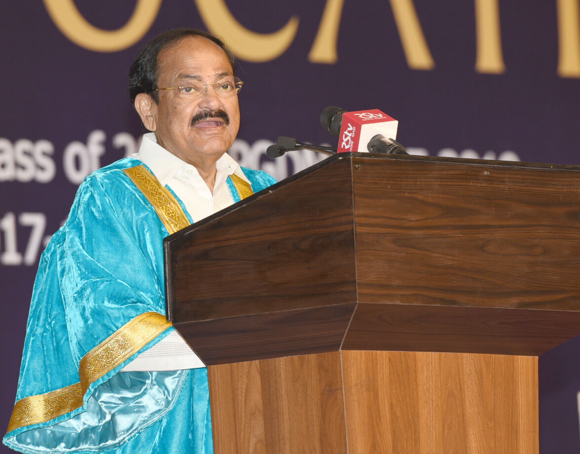 Vice President asks management institutions to adopt global practices