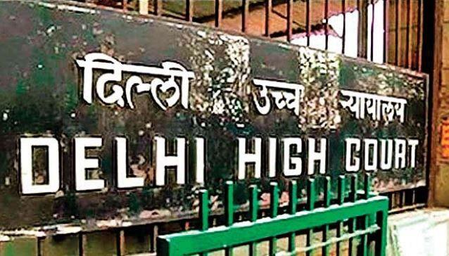 दिल्ली उच्च न्यायालय ने वकीलों और वादियों के लिए शुरू किया मोबाइल एप
