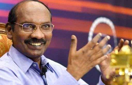 Gaganyaan Mission : ISRO प्रमुख सिवन ने कहा दिसंबर 2021 तक अंतरिक्ष में मानव को भेजेगा भारत